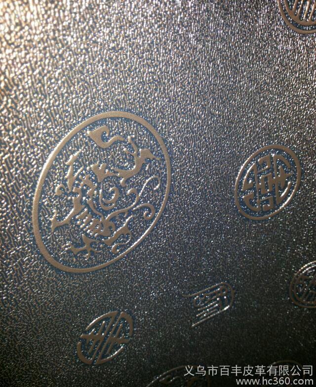 生产沙发箱包装饰工艺pvc人造革