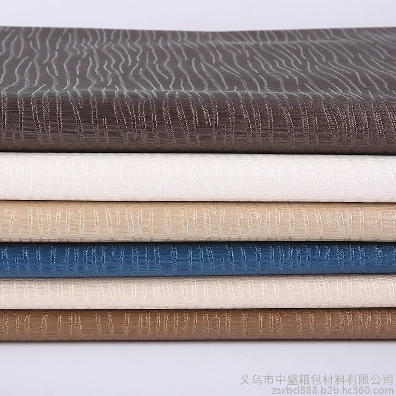 【装饰革】装饰革环保阻燃,适用于家装、移门、电视背景、KTV装修、软包革、墙面软包、箱包皮革、家居皮革、沙发革、家具皮革